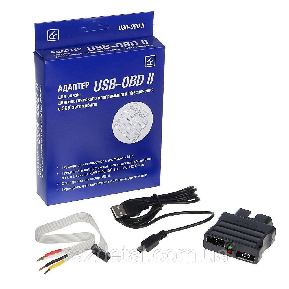 Адаптер диагностический OBD II  USB