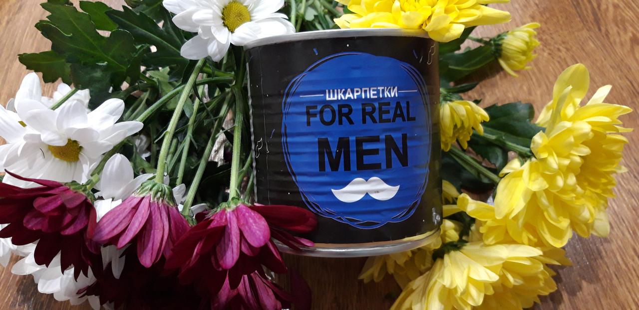 """Мужские подарочные носки в баночках,Україна """"For real men"""""""