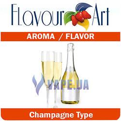 FlavourArt Champagne Type (Шампанское)