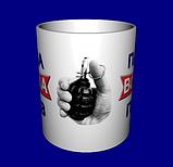 Кружка / чашка Паша всегда прав, фото 2