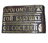 Лента черная с надписью