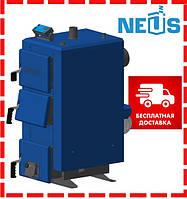 Котел твердотопливный Неус-КТА 15 кВт, доставка бесплатно