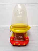 Ниблер для кормления детский жёлтый силиконовый