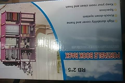 Портативные  полки для книг, современный книжный шкаф, фото 2