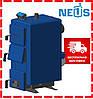 Котел твердотопливный Неус-КТА 30 кВт, доставка бесплатно