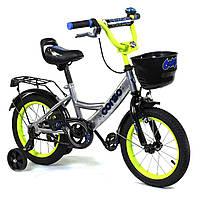 """Велосипед 2-х колёсный """"Corso"""" 14"""" (серый) (G-14590)"""