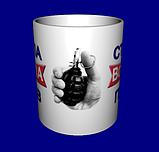 Кружка / чашка Степан всегда прав, фото 2