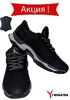Мужские кожанные кроссовки Multi-Shoes, сетка, черные, ортопедическая стелька, легкая подошва с белым