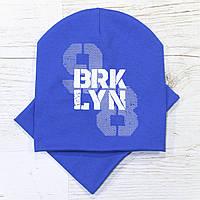 Для мальчика Bryklyn 98 Комплект шапка + баф электрик 48-52р.