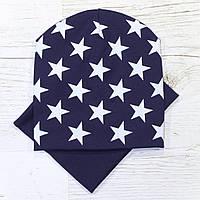 Детская трикотажная шапка комплект т.синий 52-56р.