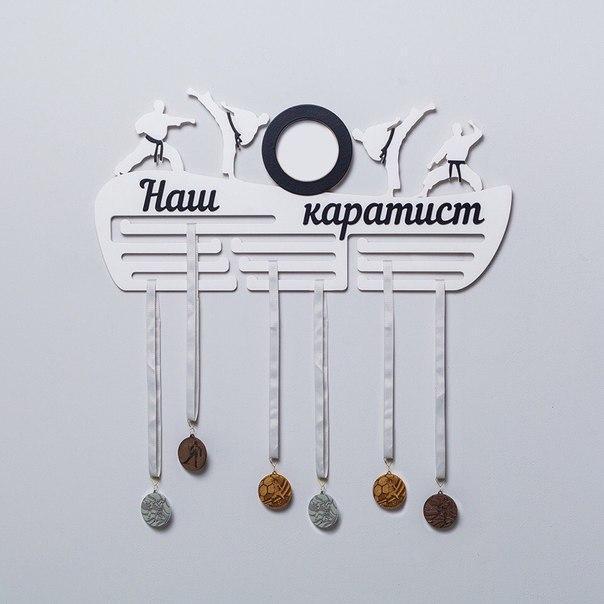 Медальниця КАРАТИСТ