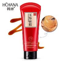 Глубоко очищающая маска-пленка с женьшенем Hchana Suck Blackheads Tearing Mask This Net Though (100г)