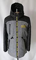 Демисезонная куртка для мальчика подростка   36-44 серый+черный