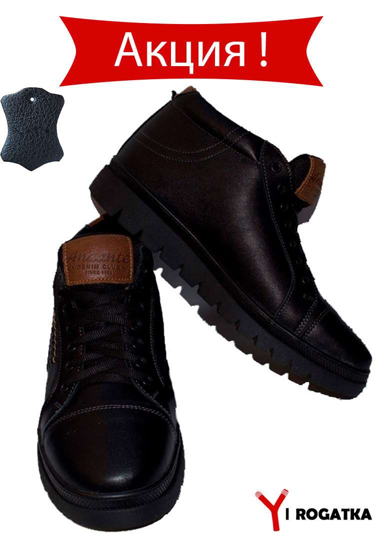 Мужские зимние кожаные ботинки Andante, цвет черный, серые и коричневые вставки без каблука