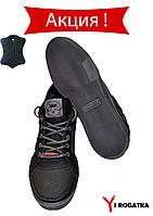Мужские фирменные кожаные кеды Splinter, прошитые, черные с перфорацией