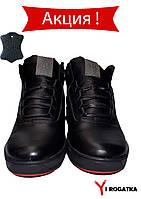 Falcon Мужские зимние кожаные ботинки Черные с подошвой под кеды