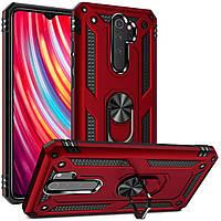 Ударопрочный чехол Serge Ring под маг. держ. для Xiaomi Redmi Note 8 Pro - красный