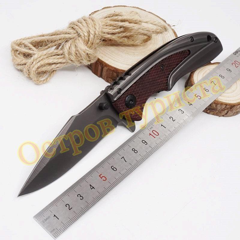 Нож складной  X43 полуавтомат