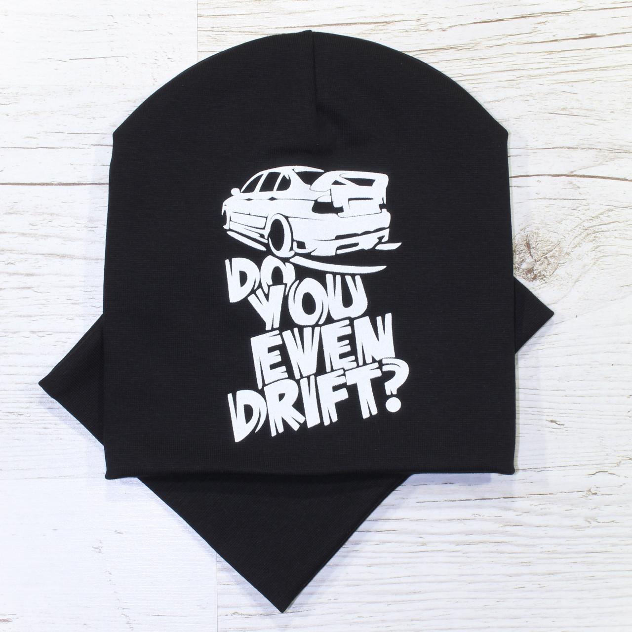 Демисезонная Drift Комплект шапка и хомут черный (48-52р.