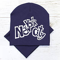 Двойная трикотажная New York City Комплект шапка + баф т.синий 48-52р.