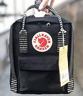 Рюкзак Fjallraven Kanken Mini 7L \ Канкен Мини 7л Черный полосатые ручки Black Striped Top replic