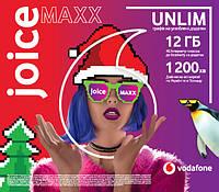 Стартовий пакет Vodafone Joice Maxx/Первый месяц Бесплатно/