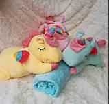 Детский плед игрушка Единорог, фото 4
