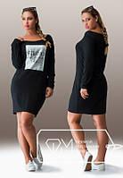 Платье с2011/1, фото 1