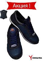 Мужские кожаные фирменные кроссовки Splinter с сеткой, синие