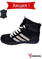 Мужские зимние кожаные ботинки, SPLINTER, синие, прошитые