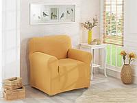 Универсальный чехол на кресло без оборки Желтый