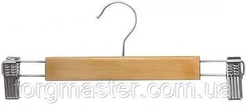 Вешалки деревянные  в лакокрасочном покрытии с прищепками, 30см