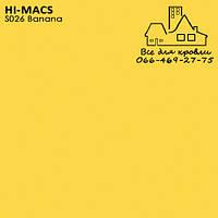 Акриловыйкамень LG Hi-Macs S026 Solid Banana Днепр