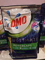 OMO Ultimate капсулы для стирки универсальные 45 шт. (Австрия)
