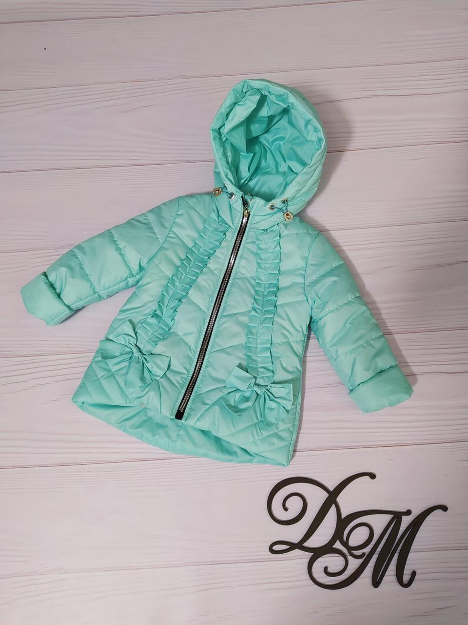 Демисезонная куртка для девочки, размеры на возраст 1 -3 года