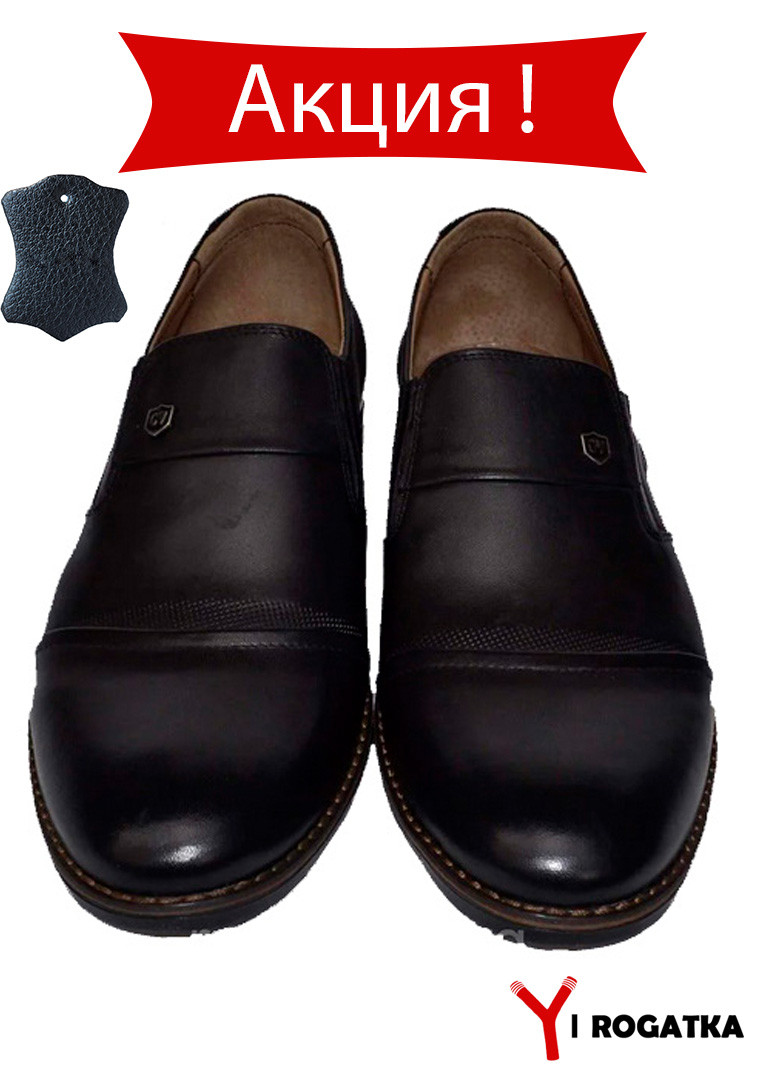 Мужские кожаные туфли CEVIVO 4622 черные, классика, кожаная подкладка, каблук