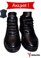 Falcon Мужские зимние кожаные ботинки Черные Прошитые скрытый шнурок + змейка