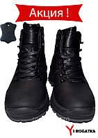 Мужские зимние кожаные (Сарагоса) ботинки Falcon Черные Прошитые на шнурке