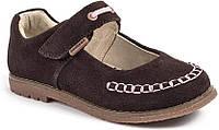Ортопедические туфли из натуральной замши Pediped, фото 1