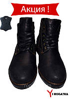 Мужские зимние кожаные (Сарагоса) Falcon ботинки Черные Прошитые