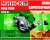 Пила дискова Мінськ 2150 Вт