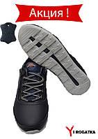Мужские кожаные кроссовки SPLINTER, черные с синим и с железной петлёй