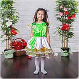Детский карнавальный костюм Ромашка, фото 2