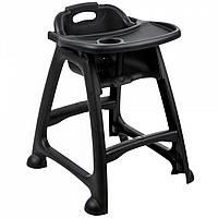 Детский стульчик для ресторана, черный штабелируемый