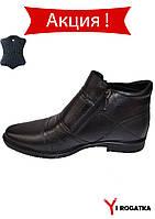 Мужские зимние кожаные ботинки KARAT, черные, на две змейки