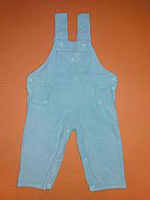 Комбинезон ромпер детский для мальчика голубой на рост 80см.