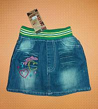 Юбка джинсовая для девочки р.98-104 см.