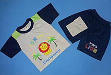 Костюм футболка і шорти для хлопчика на ріст 92-98 див.