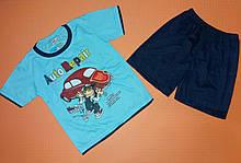 Дитячий костюм футболка і шорти для хлопчика на ріст 92-98 див.