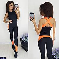 Женский фитнес костюм